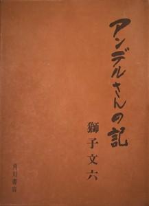 f:id:bookface:20210107094539j:plain