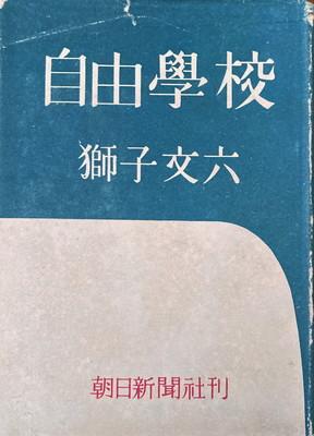 f:id:bookface:20210107100937j:plain