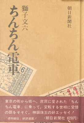 f:id:bookface:20210107101341j:plain