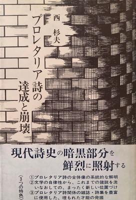 f:id:bookface:20210111092128j:plain