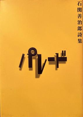 f:id:bookface:20210111093201j:plain