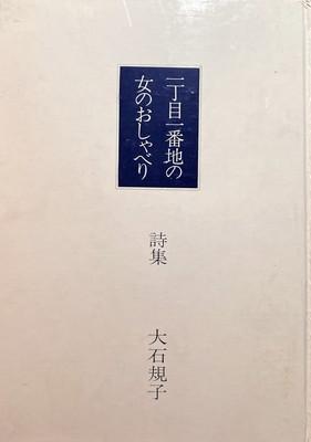 f:id:bookface:20210112171218j:plain