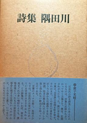 f:id:bookface:20210112172250j:plain