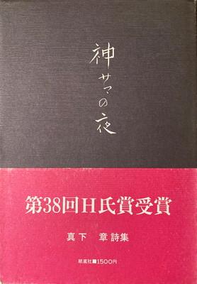 f:id:bookface:20210113111750j:plain