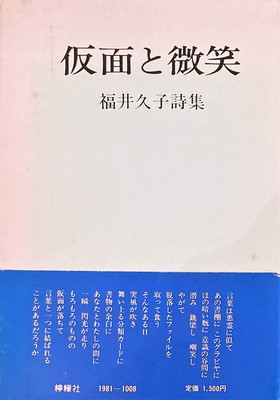 f:id:bookface:20210113112214j:plain