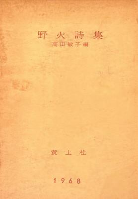 f:id:bookface:20210113112513j:plain