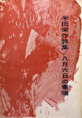 f:id:bookface:20210113155142j:plain