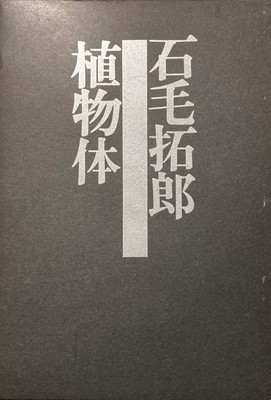 f:id:bookface:20210113155621j:plain