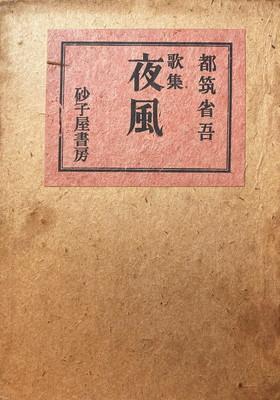 f:id:bookface:20210114101954j:plain