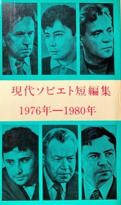 f:id:bookface:20210114110732j:plain