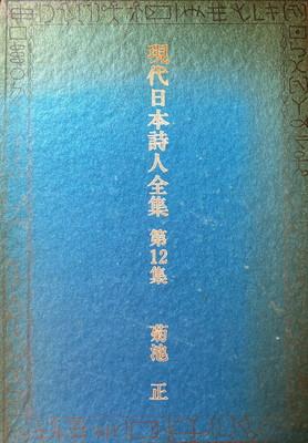 f:id:bookface:20210120115735j:plain