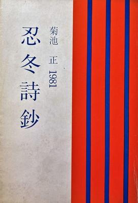 f:id:bookface:20210120115952j:plain