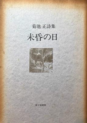 f:id:bookface:20210120120641j:plain