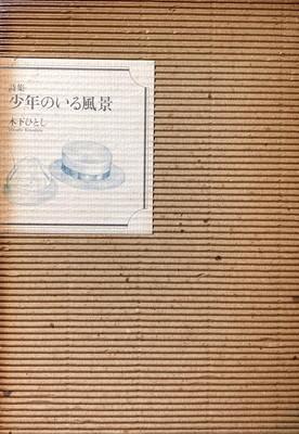 f:id:bookface:20210120120836j:plain