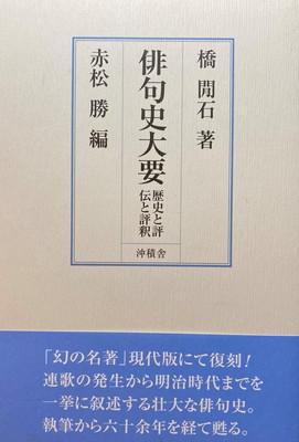 f:id:bookface:20210120121335j:plain