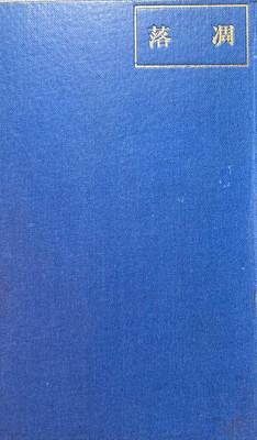 f:id:bookface:20210120122116j:plain