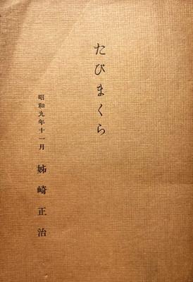 f:id:bookface:20210121092811j:plain