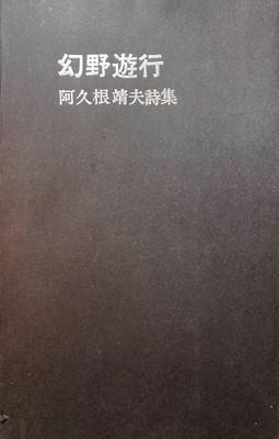 f:id:bookface:20210203100748j:plain