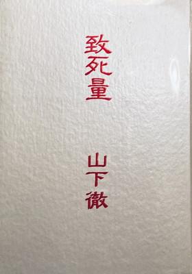 f:id:bookface:20210208152318j:plain
