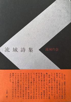 f:id:bookface:20210208154626j:plain