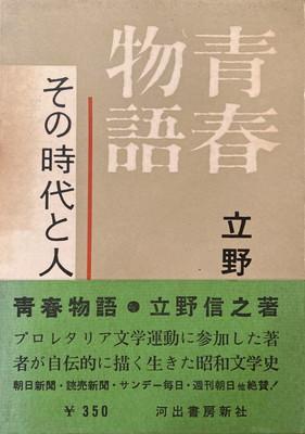 f:id:bookface:20210208155224j:plain