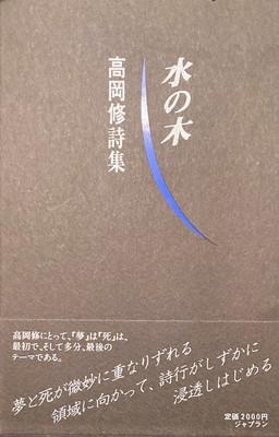 f:id:bookface:20210209094627j:plain