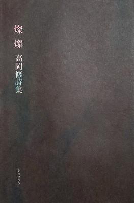 f:id:bookface:20210209095007j:plain