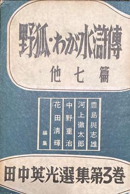f:id:bookface:20210209192312j:plain