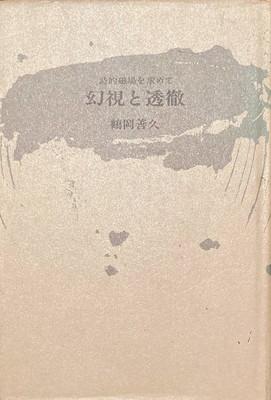 f:id:bookface:20210209192841j:plain