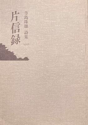 f:id:bookface:20210209193559j:plain