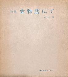 f:id:bookface:20210210132542j:plain