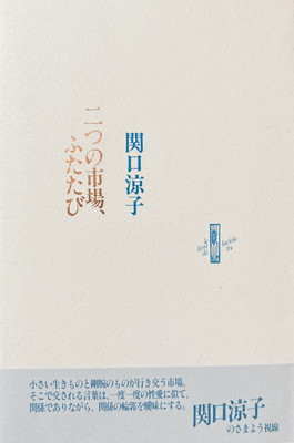 f:id:bookface:20210212084140j:plain