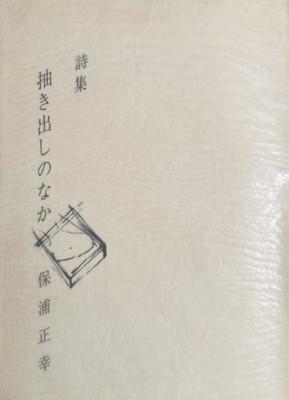 f:id:bookface:20210212084355j:plain
