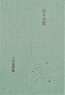 f:id:bookface:20210212084612j:plain