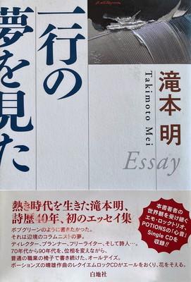 f:id:bookface:20210214234119j:plain