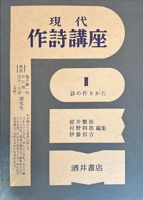 f:id:bookface:20210214235726j:plain