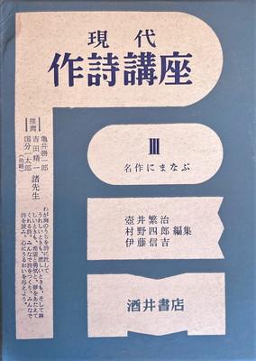 f:id:bookface:20210214235903j:plain