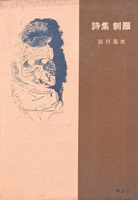 f:id:bookface:20210216090415j:plain