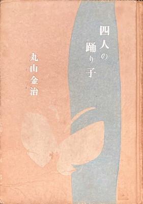 f:id:bookface:20210216090819j:plain