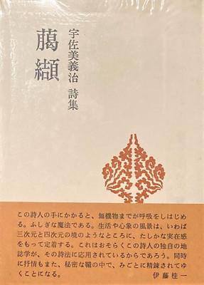 f:id:bookface:20210216091021j:plain