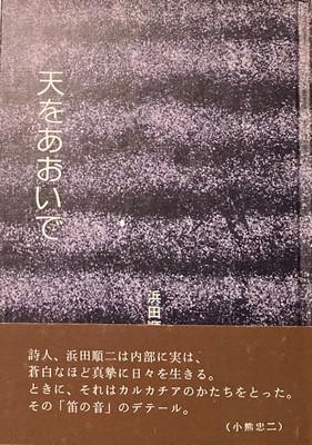 f:id:bookface:20210216091647j:plain