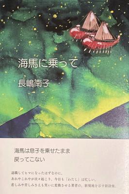 f:id:bookface:20210216103158j:plain