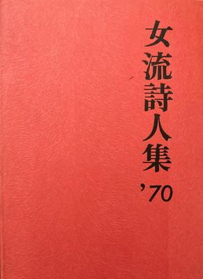 f:id:bookface:20210217090814j:plain