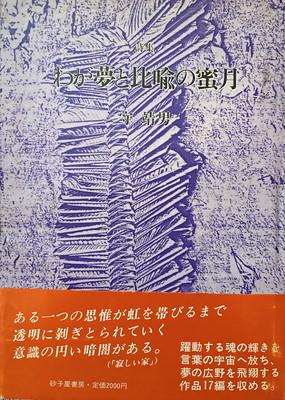f:id:bookface:20210217091942j:plain