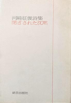 f:id:bookface:20210217092234j:plain