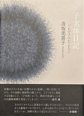 f:id:bookface:20210217101718j:plain