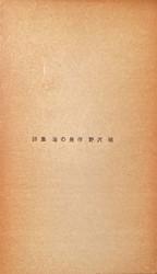 f:id:bookface:20210217101943j:plain