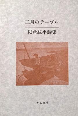 f:id:bookface:20210218102229j:plain