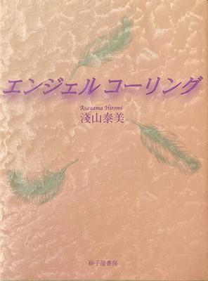 f:id:bookface:20210218223548j:plain