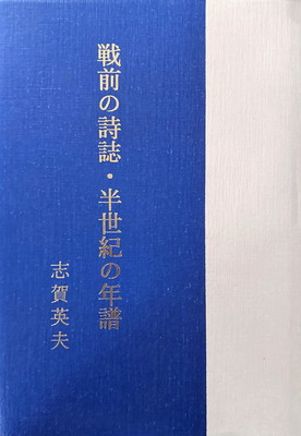 f:id:bookface:20210219145431j:plain